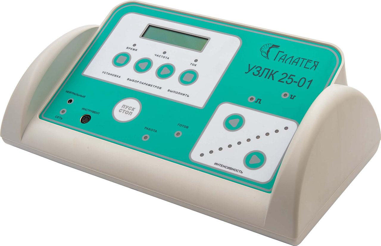 Аппарат ультразвуковой лечебно-косметологический УЗЛК 25-01 «Галатея»